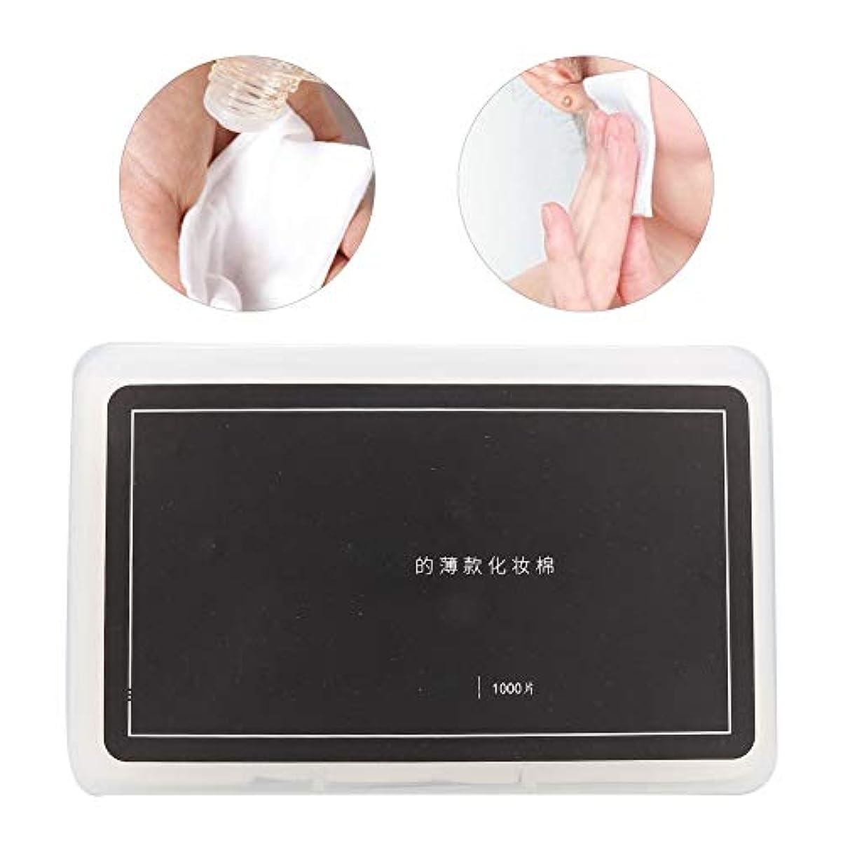 1000Pcs化粧コットンパッド、化粧落としネイルケア肌のためのボックスパッケージが付いている柔らかく穏やかな引き裂き抵抗の綿きれいに、不織布乾いたと濡れたデュアルユースコットン(1)