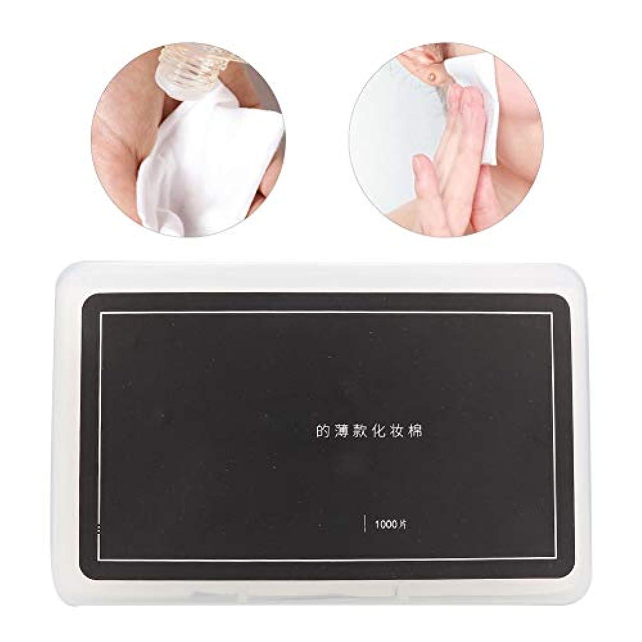 ベットパトロール制裁1000Pcs化粧コットンパッド、化粧落としネイルケア肌のためのボックスパッケージが付いている柔らかく穏やかな引き裂き抵抗の綿きれいに、不織布乾いたと濡れたデュアルユースコットン(1)