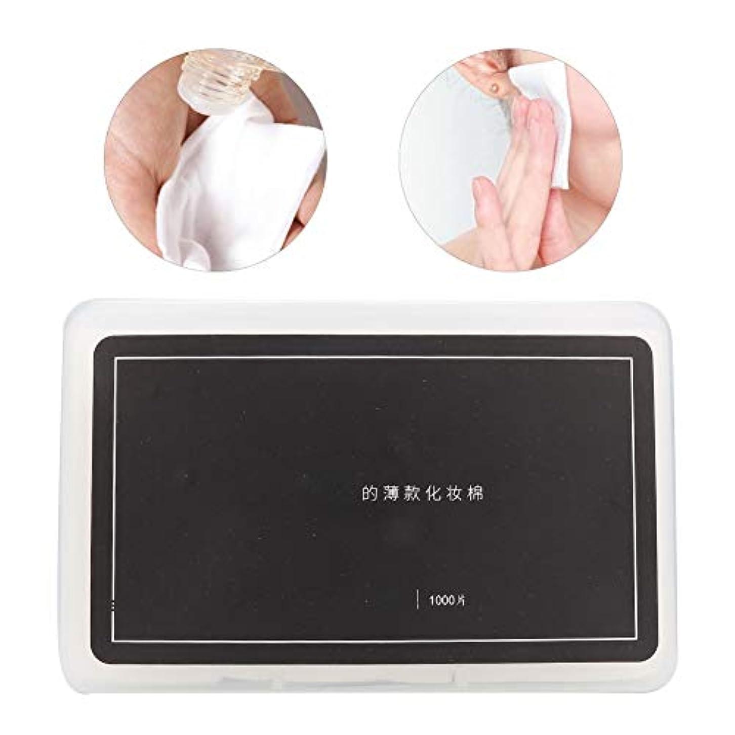 振幅韓国ベンチャー1000Pcs化粧コットンパッド、化粧落としネイルケア肌のためのボックスパッケージが付いている柔らかく穏やかな引き裂き抵抗の綿きれいに、不織布乾いたと濡れたデュアルユースコットン(1)