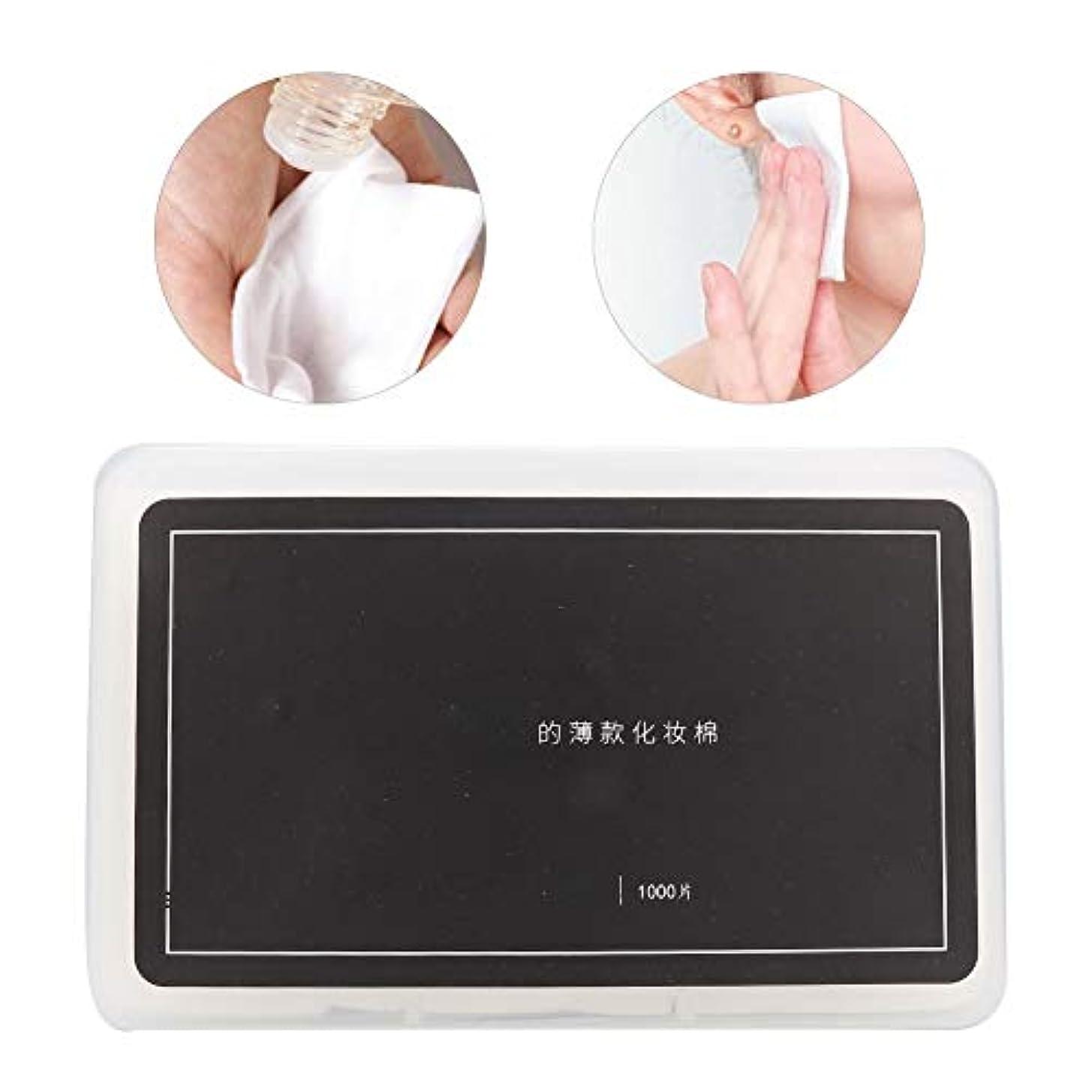 グローブ自分のために砂1000Pcs化粧コットンパッド、化粧落としネイルケア肌のためのボックスパッケージが付いている柔らかく穏やかな引き裂き抵抗の綿きれいに、不織布乾いたと濡れたデュアルユースコットン(1)