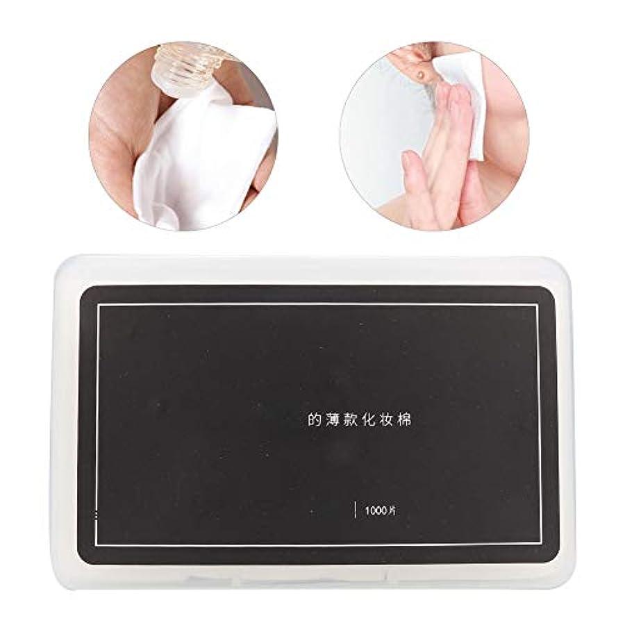 長方形水銀の混沌1000Pcs化粧コットンパッド、化粧落としネイルケア肌のためのボックスパッケージが付いている柔らかく穏やかな引き裂き抵抗の綿きれいに、不織布乾いたと濡れたデュアルユースコットン(1)