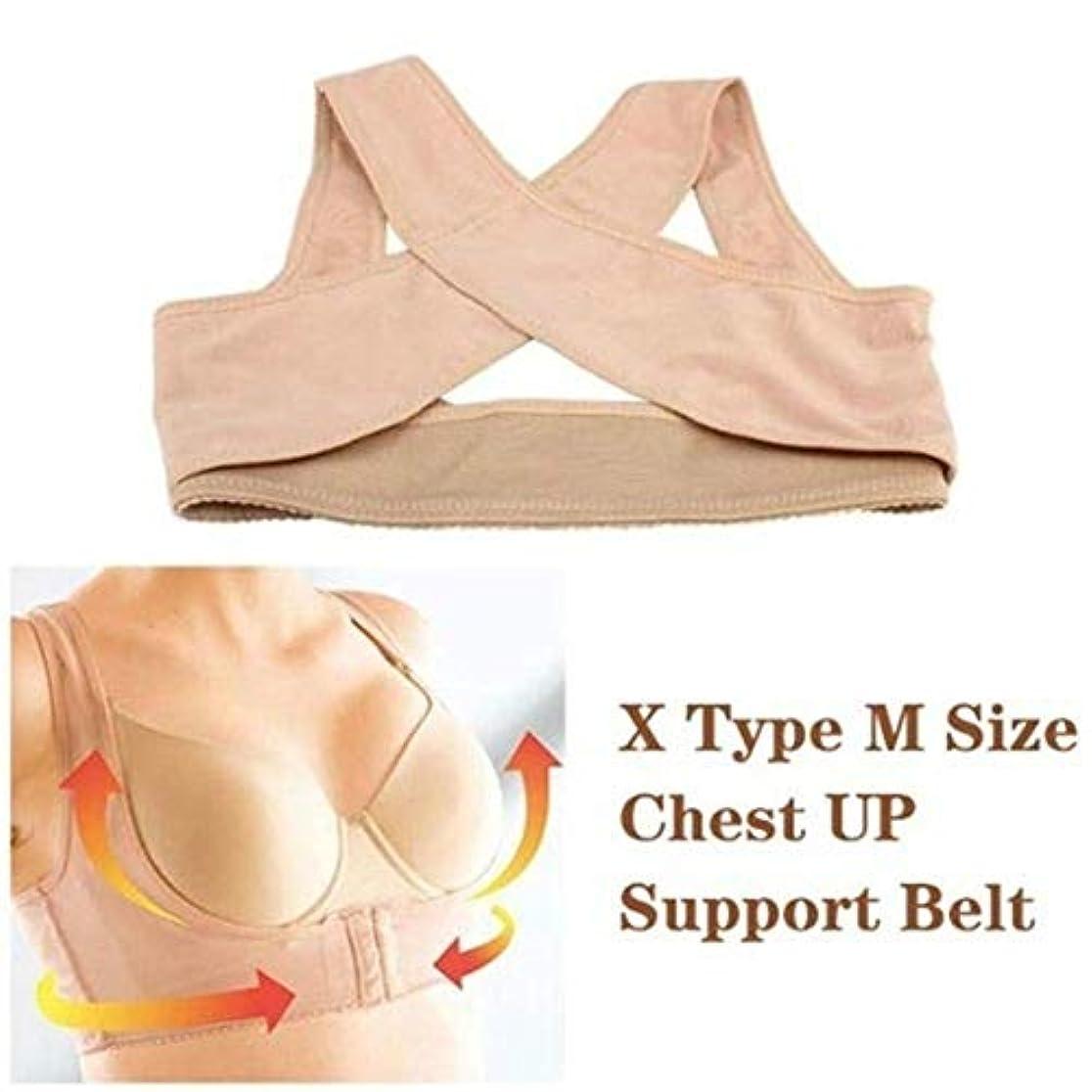 均等に合理的思慮深いRZDJ バックサポートブレースベルト女性姿勢コレクターブレースショルダーコルセット腰痛サポートブレースAdujustbableコレクター?デ?Postura (Color : Beige, Size : L)