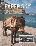 Paper sky (No.17(2006Spring))