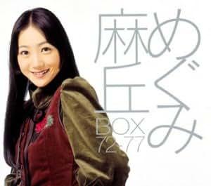 BOX 72-77