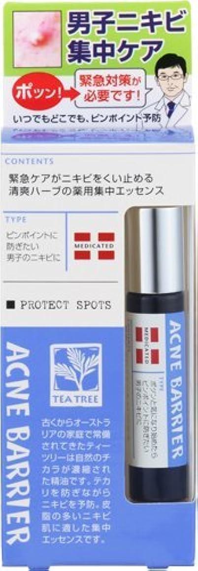 欺くアデレード予報メンズアクネバリア 薬用スポッツ 9.7ml [医薬部外品]