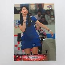 BBM2016 Masterpiece■レギュラーカード■125/名和秋/ボウリング ≪BBMスポーツカード/マスターピース≫