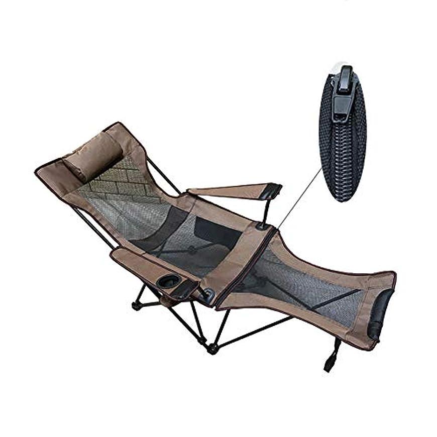 メッセンジャー暴徒第二XIAOMEI ポータブル キャンピングチェア フットレスト付き 軽量 リクライニング アウトドア 折りたたみ椅子 高さ調節可能 フィッシングチェア 大人用