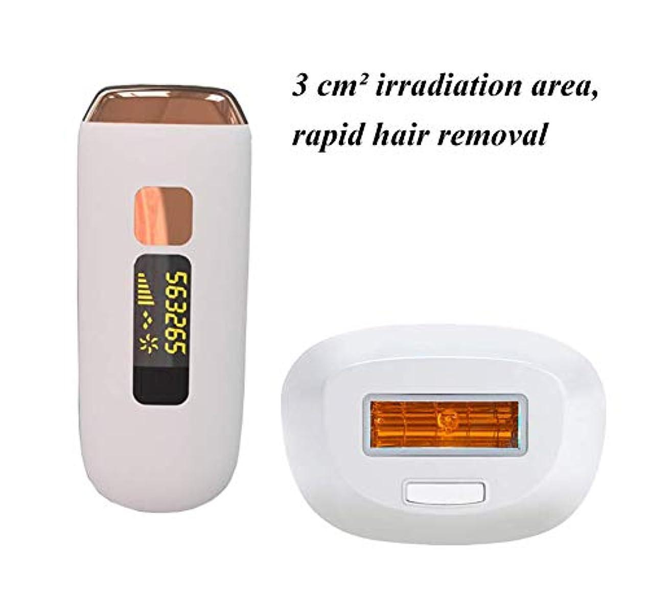 それによって悪意のある汚すProfessinal IPL永久脱毛装置、50万回のフラッシュ女性および男性全身脱毛システム、ボディ、フェイス、ビキニ&脇の下
