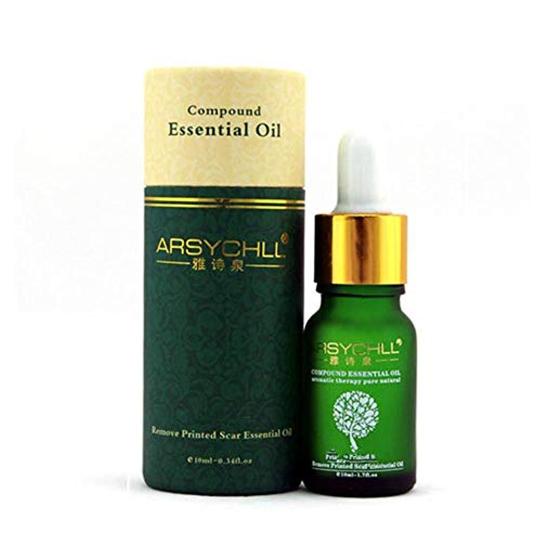 アソシエイト裕福な三角BETTER YOU (ベター ュー) 祛疤エッセンシャルオイル、肌の修復、マッサージ、美容