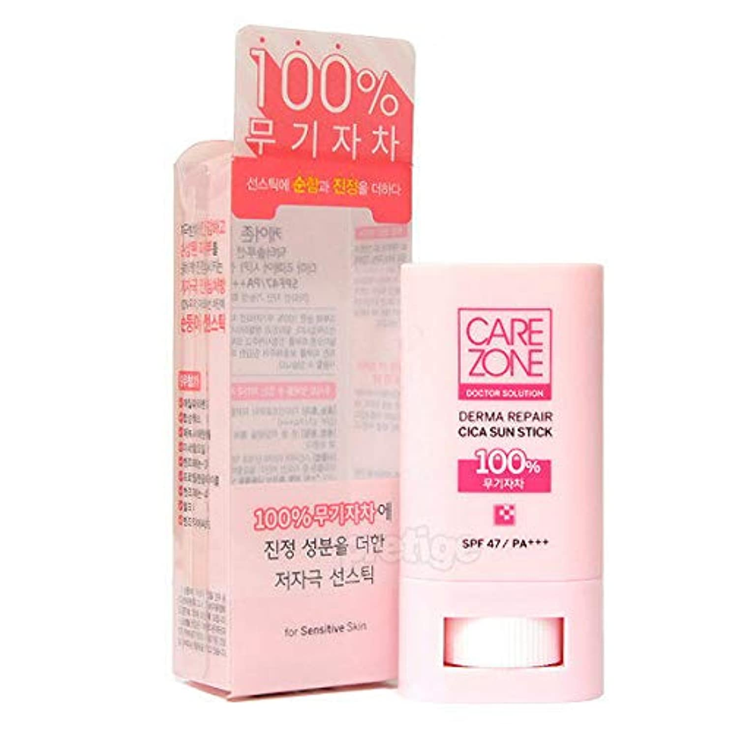 だます設計図熟練したCAREZONE ケアゾーン Doctor Solution Derma Repair Cica Sun Stick サンスティック (20g) SPF47/PA+++ CARE ZONE