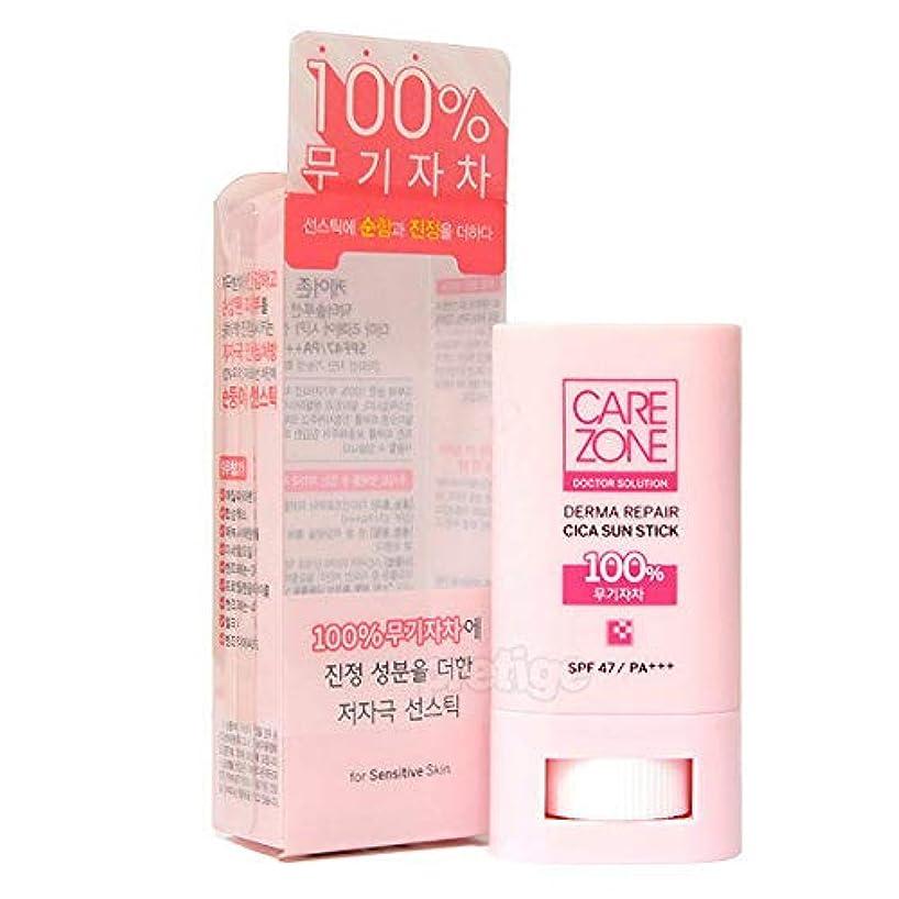 してはいけません遺体安置所前CAREZONE ケアゾーン Doctor Solution Derma Repair Cica Sun Stick サンスティック (20g) SPF47/PA+++ CARE ZONE