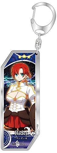 Fate/Grand Order サーヴァントキーホルダー 53 ライダー/ブーディカ