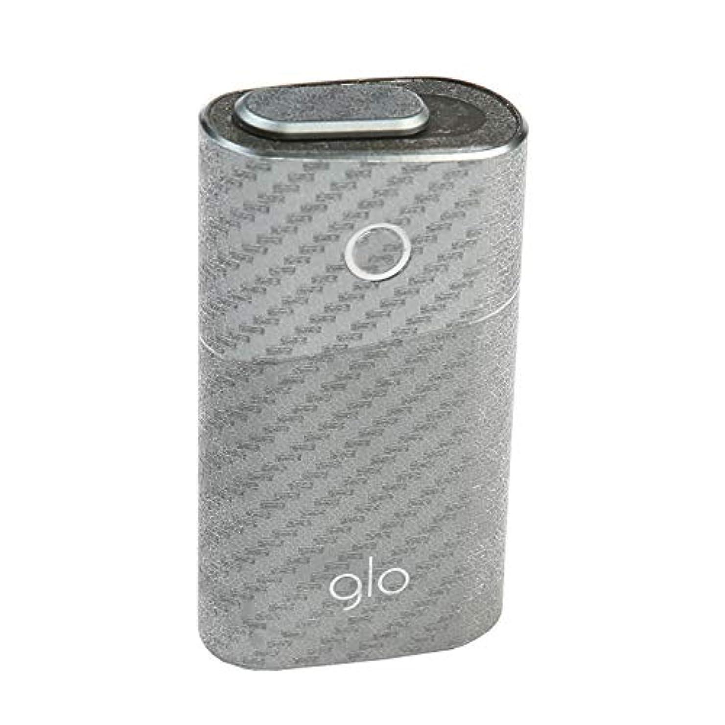 幸運なことにイタリアの日の出Diy-Skin glo(シリーズ2) 360°フルセット カバー ケース 保護 フィルム ステッカー デコ アクセサリ シール 専用 スキンシール 電子タバコ カーボン模様