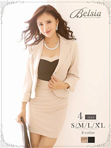 [해외]Belsia 큰 사이즈 구비 !! 성인 simple 바이 카라 원피스 정장 꽉 단란 주점 정장 벨 시아 (S | M | L | XL) (블랙 | 베이지) * 502662/Belsia large size complete! Adult simple two-color one-piece suit tight cabaclass suit Velcia (S | M | L...