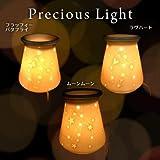 ライト点灯時の美しさを重要視したアロマライト 日本製プレシャスライト アロマライト・芳香器 タイマー機能・調光機能付き ムーンムーン( 画像はイメージ画像です お届けの商品はムーンムーンのみとなります)