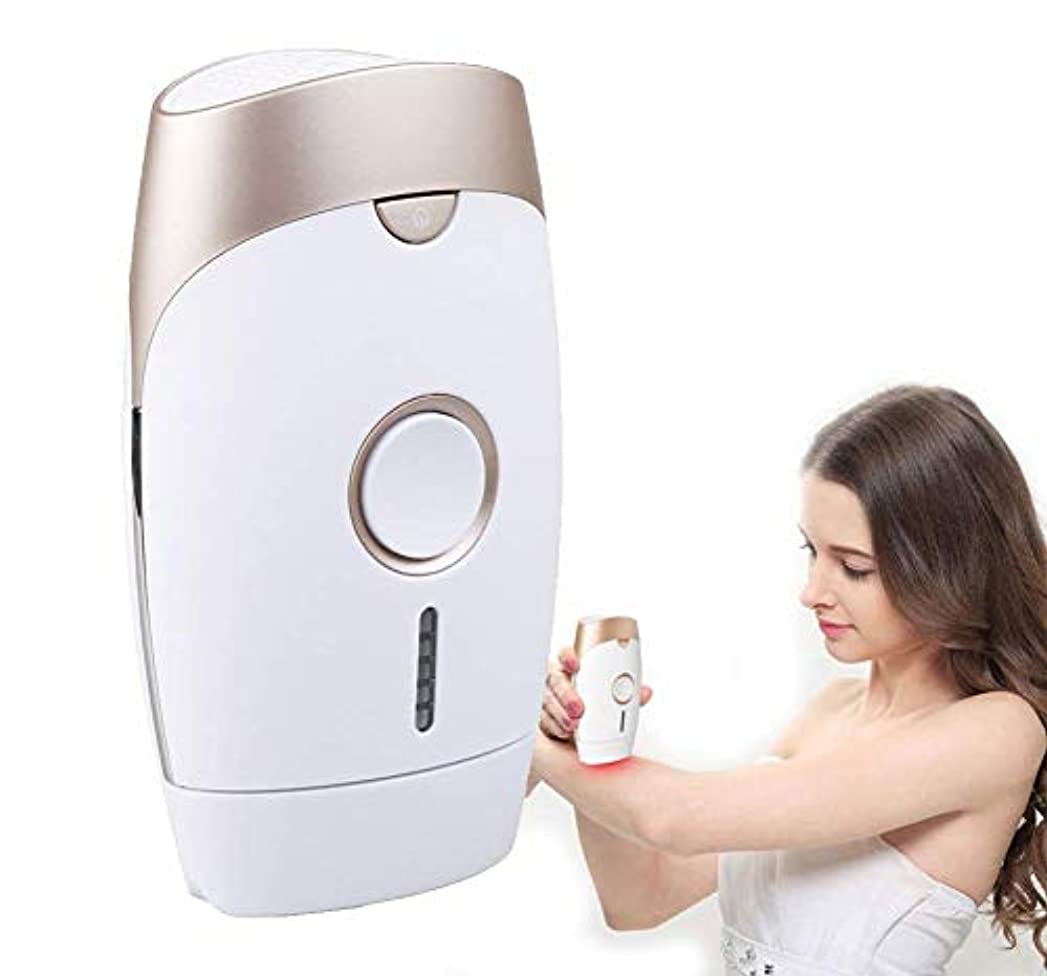 キャッシュ洗練された髄IPL永久脱毛システム、携帯用レーザー痛みのない脱毛器、顔と女性と男性のためのビキニと脇の下のための顔と体の美容機器