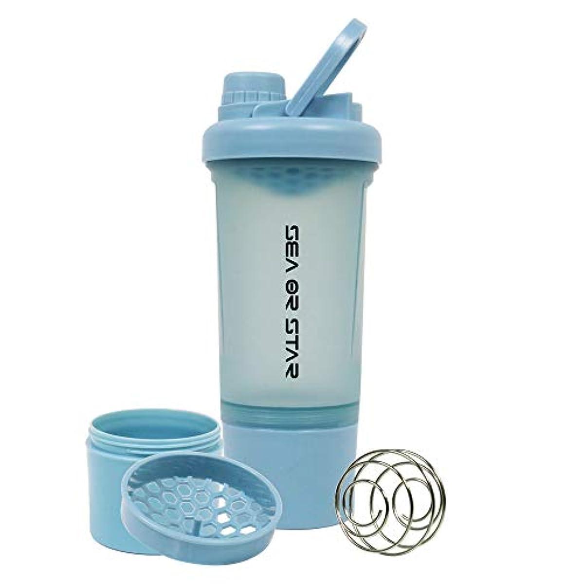 餌ポジティブ飲料SEA or STAR プロテインシェーカーボトル 17オンス シェーカーボール ミキシンググリッド含まれ 屋外フィットネス用のストレージ(ブルー)
