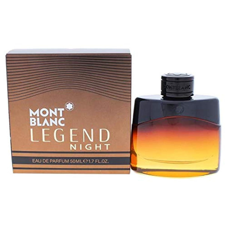 皮肉な切り下げ採用するMontblanc Legend Night by Mont Blanc Eau De Parfum Spray 3.3 oz / 100 ml (Men)