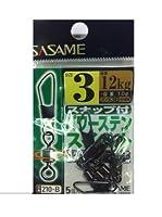 ささめ針(SASAME) 210-Bスナップ付パワーステンスイベル3