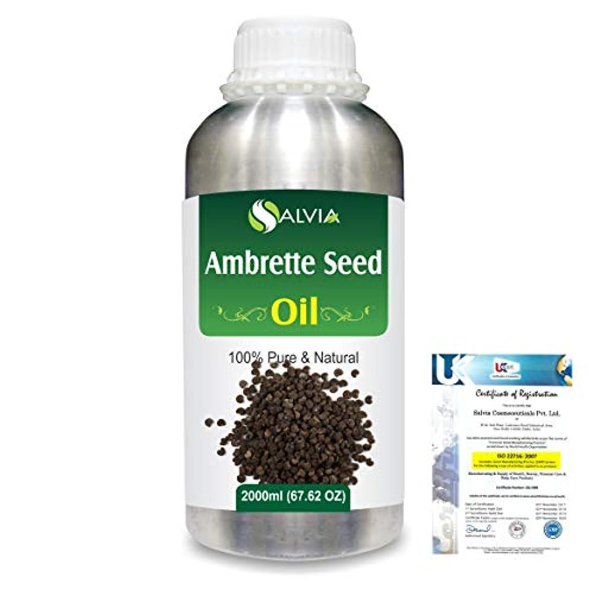 派生する四回クラシックAmbrette Seed (Abelmoschus Moschatus) 100% Natural Pure Essential Oil 2000ml/67 fl.oz.