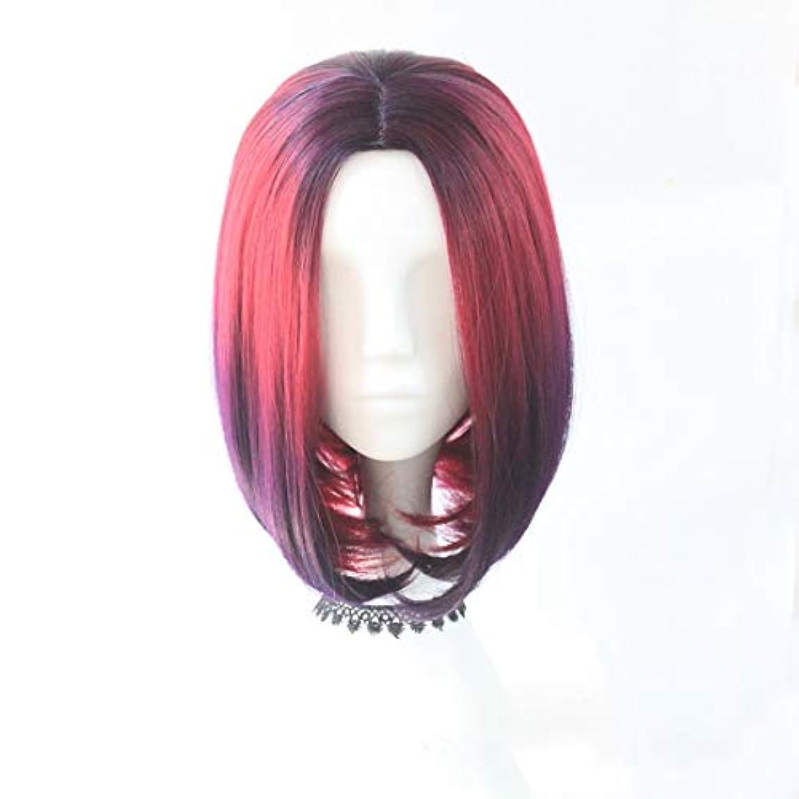 換気学んだヨーグルトYOUQIU 女性の自然なウィッグショートストレートBOB髪のグラデーションの色ウィッグCOSウィッグウィッグ (色 : レッド)