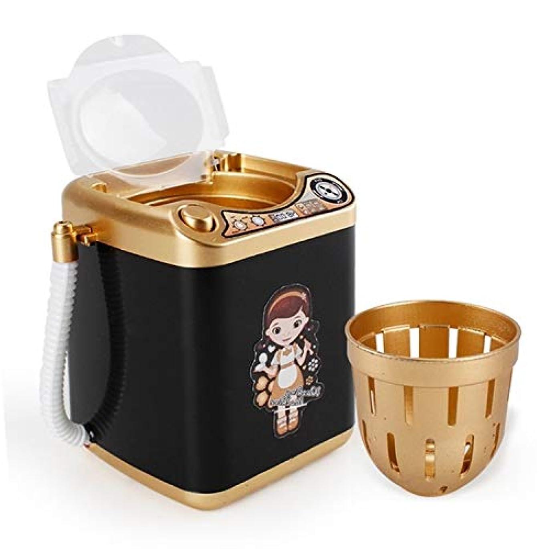 ナチュラジョリー値下げMEI1JIA マシン玩具美容スポンジブラシ洗濯機洗濯QUELLIAミニ多機能キッズ(ピンク) (色 : Black)