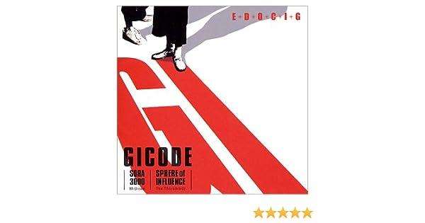 Amazon | E・D・O・C・I・G | GI...