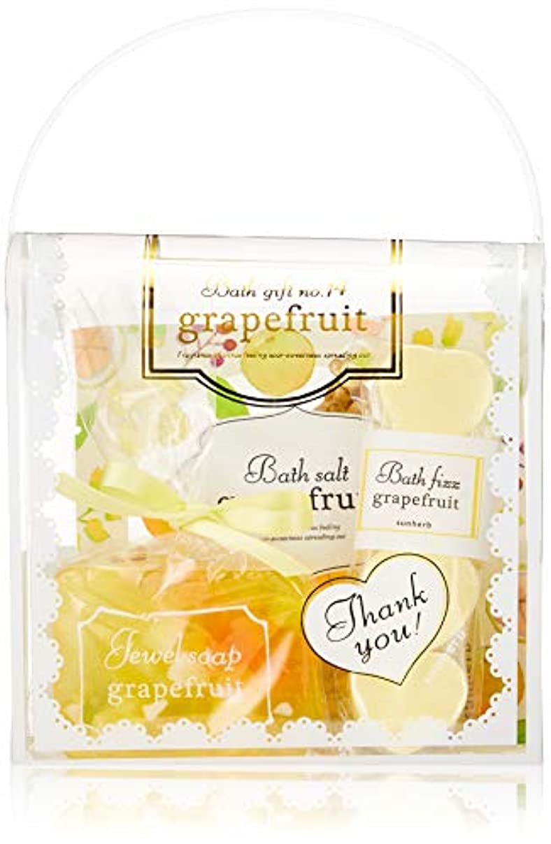 アレンジ今後ダーリンサンハーブ バスギフトNo.14 グレープフルーツ (バッグ型のバスセット シャキッとまぶしい香り)