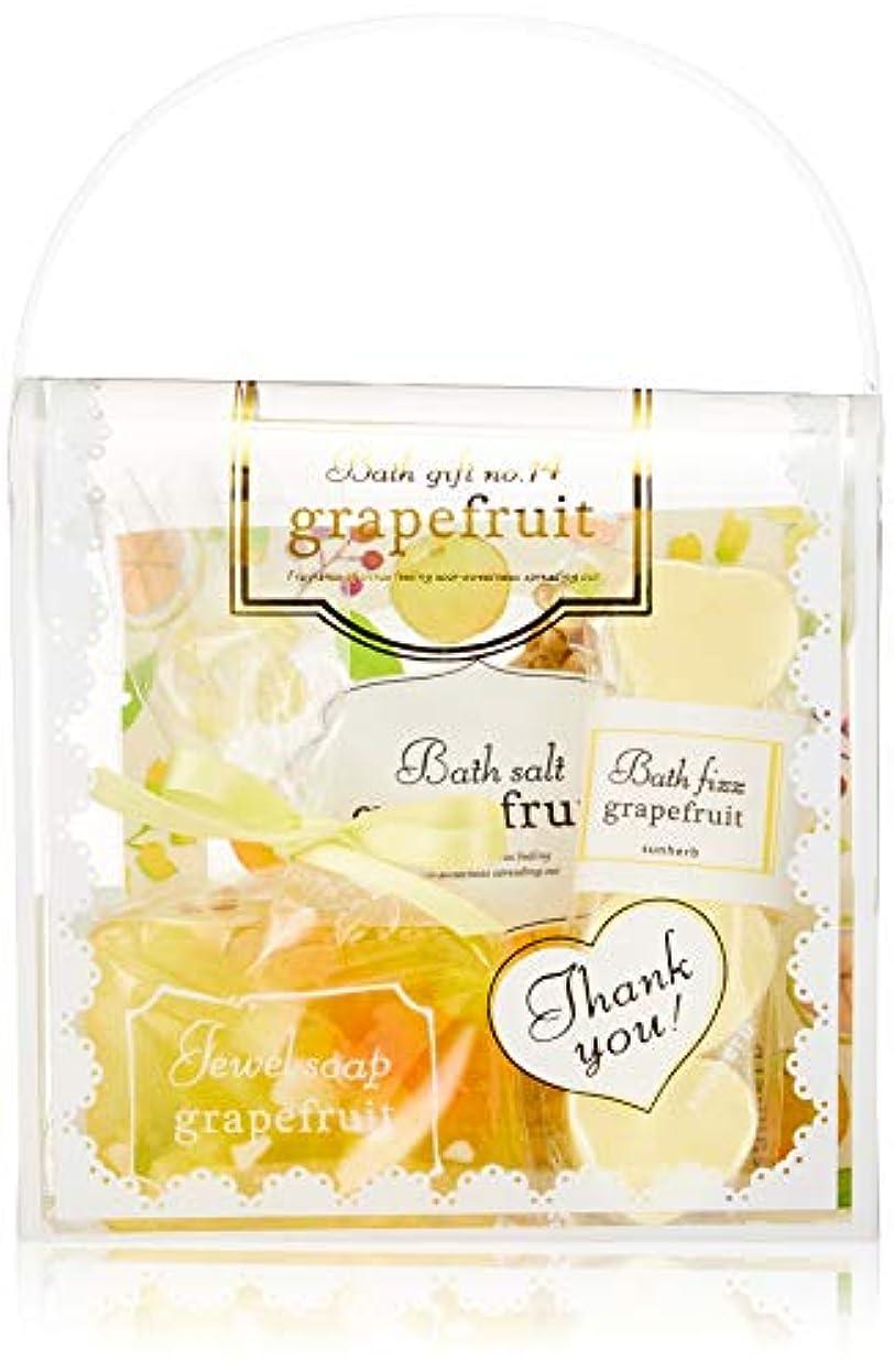 縞模様の珍味動詞サンハーブ バスギフトNo.14 グレープフルーツ (バッグ型のバスセット シャキッとまぶしい香り)