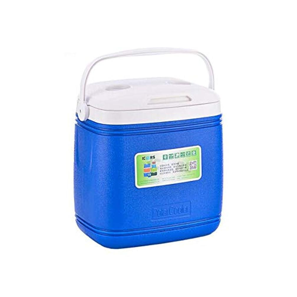 手配する不機嫌闇GUYUEXUAN クーラー プーリーテイクアウトPUインキュベーター冷蔵庫新鮮な収納ボックス16 L 26 L 36 Lハンド/プルタイプ温度表示あり/なし
