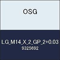 OSG ゲージ LG_M14_X_2_GP_2+0.03 商品番号 9325692
