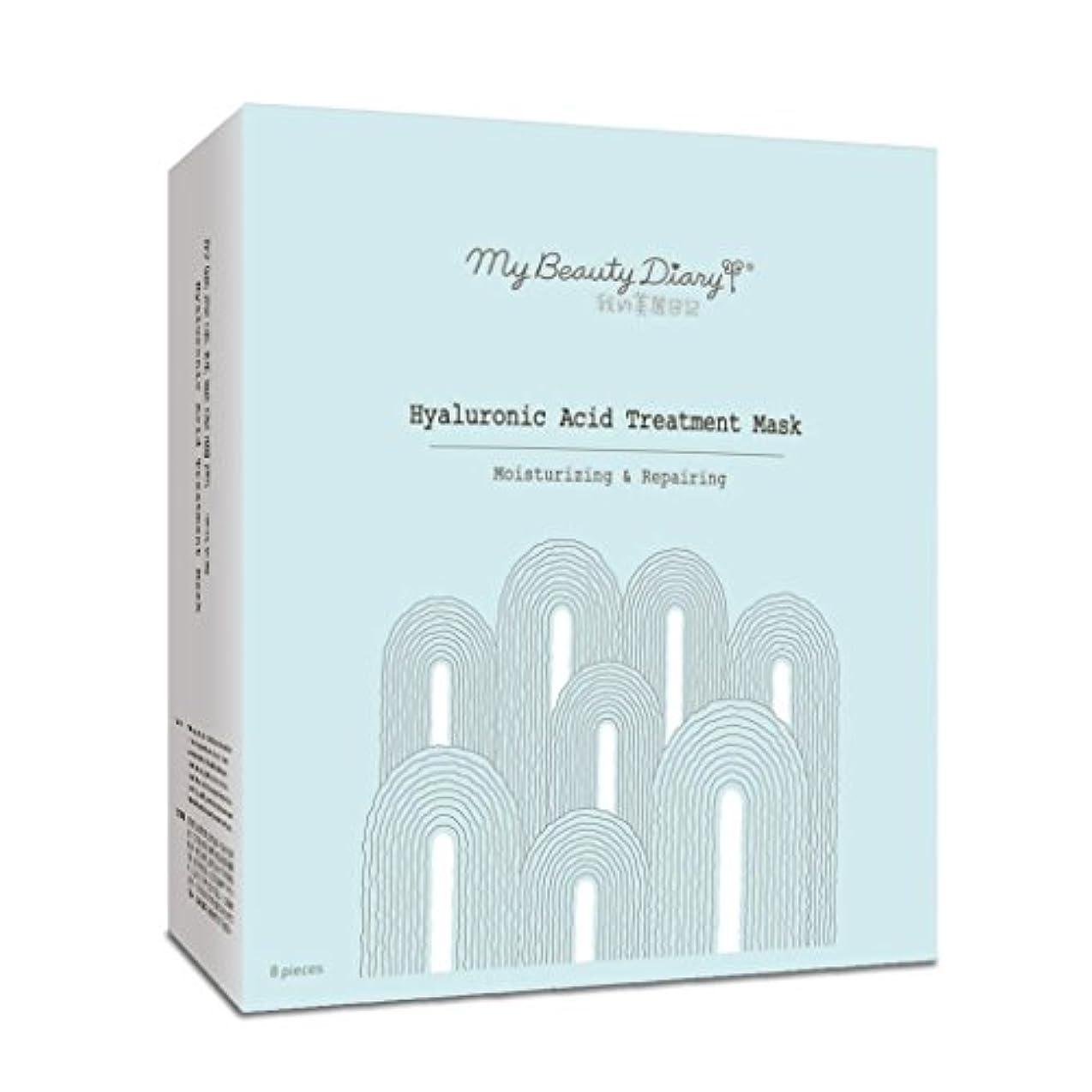 特に疫病証明する我的美麗日記 私のきれい日記 ヒアルロン酸 トリートメント マスク 8枚入り [並行輸入品]