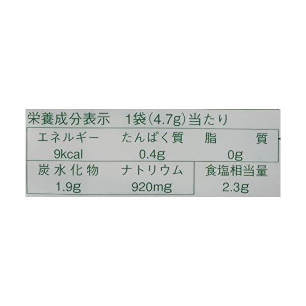 永谷園 業務用お茶づけ海苔 50食入×2袋の紹介画像2