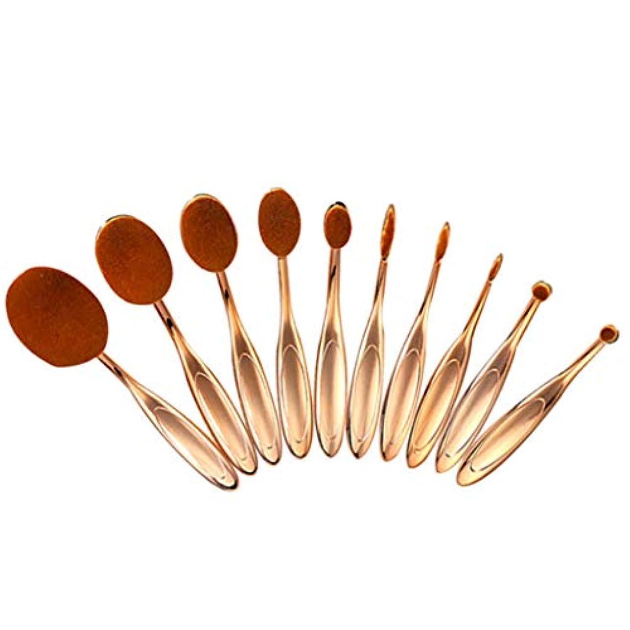 強い識別するはず10化粧ブラシ化粧ブラシ化粧キット歯ブラシタイプ