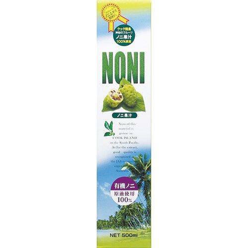 ノニ果汁(500mL)
