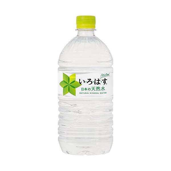 コカ・コーラ い・ろ・は・す 天然水 ペットボトルの商品画像