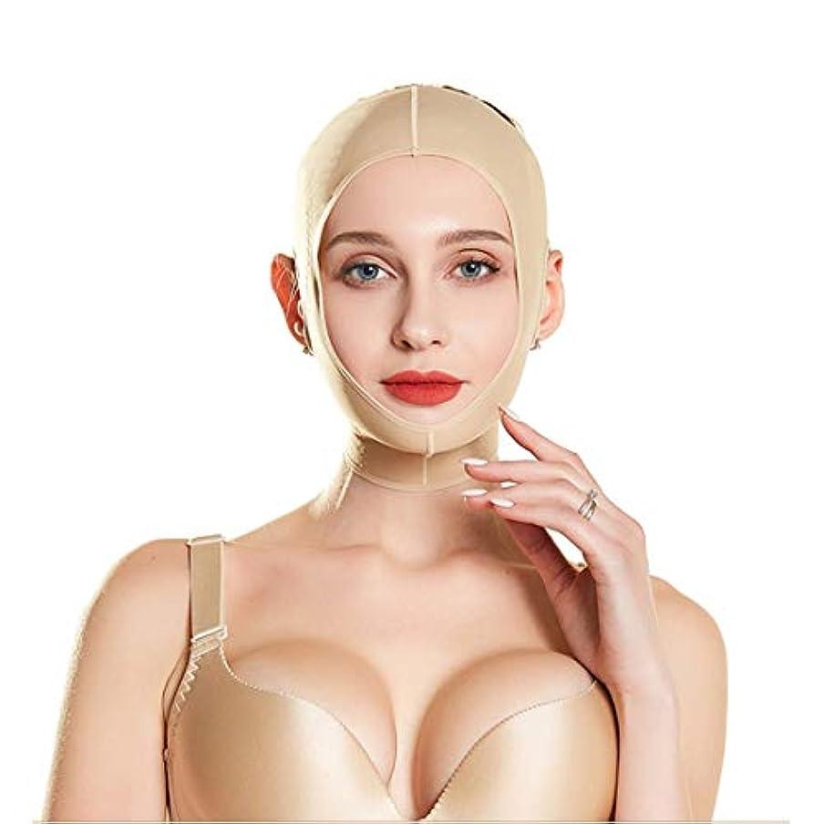 後ろに公不定ZWBD フェイスマスク, フェイスリフティング包帯医療美容スキンフェイスカービングスモールVフェイスアーティファクトシェーピングリフティングフェイスカービングセットフェイスマスク美容フェードシワ (Size : M)