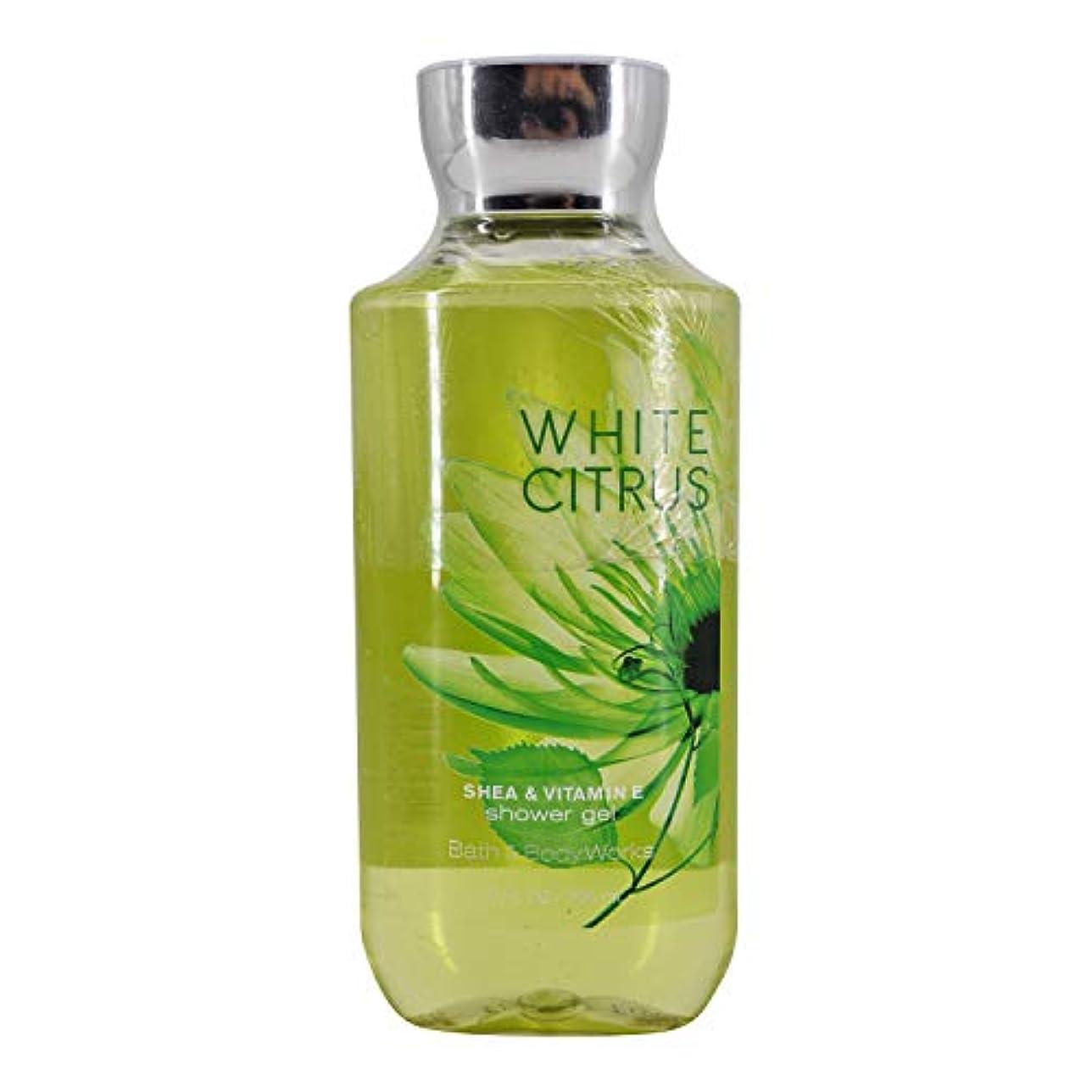 盲目豪華な彼女は【Bath&Body Works/バス&ボディワークス】 シャワージェル ホワイトシトラス Shower Gel White Citrus 10 fl oz / 295 mL [並行輸入品]