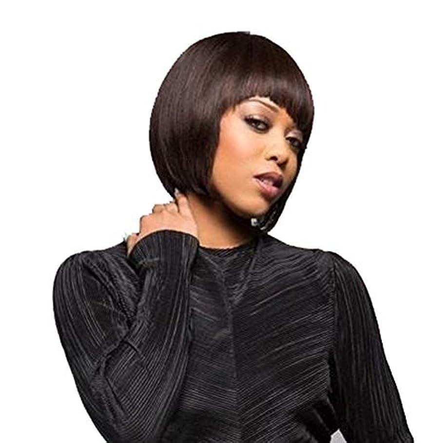 同化ドルオーバーラン黒の短いストレートヘアボブヘッドファッションウィッグ