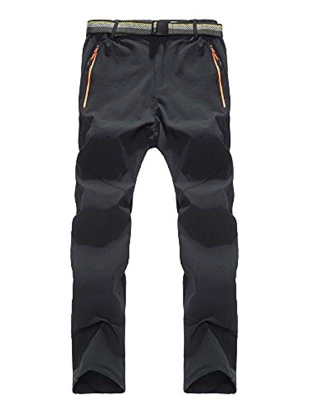擬人化邪魔むき出しOCHENTA レディース アウトドア 登山 トレッキング スポーツウェア コンバーチブル 通気 吸汗 速乾 ロングパンツ 登山パンツ トレッキングパンツ