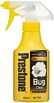 ホルツ 洗車用品 虫&鳥フンクリーナー プレストン バグクリアー 300ml Holts PR7757 全塗装色・コーティング施