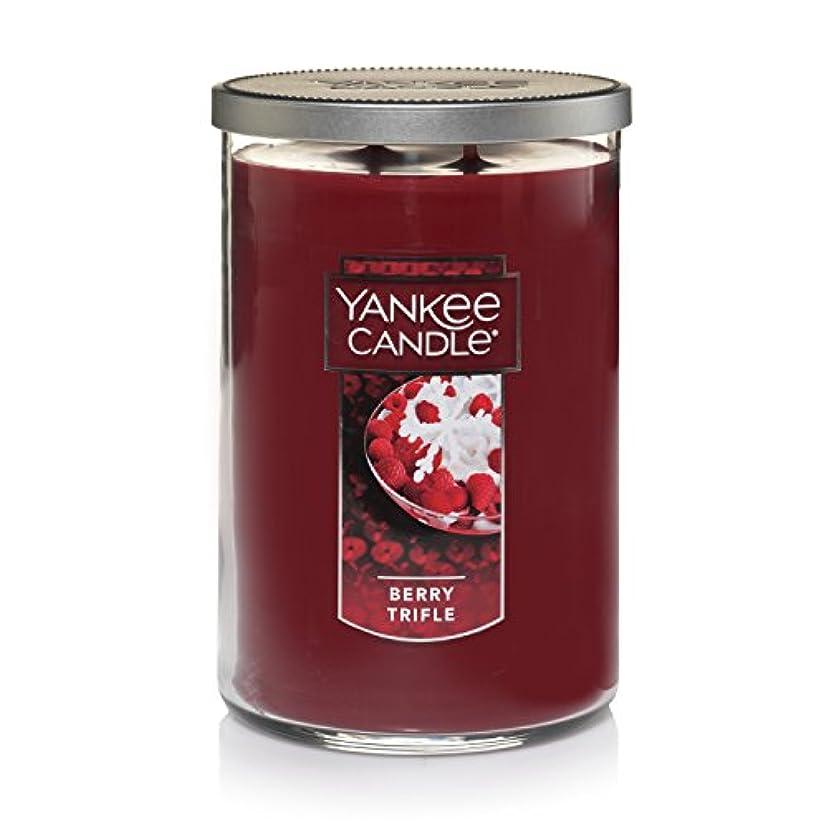 太陽挽く資本主義Yankee Candle Large Jar Candle Large 2-Wick Tumbler Candle レッド 1342528