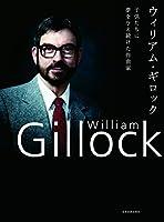 ギロック生誕100年記念出版 ウィリアム・ギロック 子供たちに夢を与え続けた作曲家