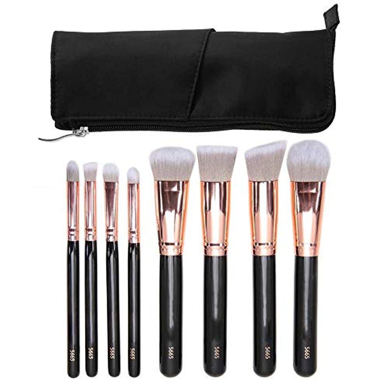 パラシュート復活容量化粧ブラシ、ケース付きポータブル化粧ブラシファンデーションキット頬紅アイシャドウ化粧品ツール(8個) (ゴールド)