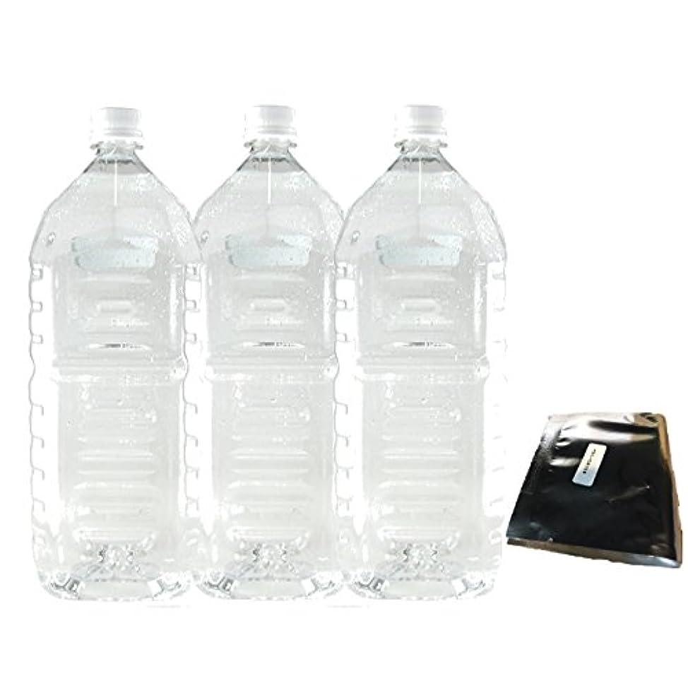 儀式磨かれた珍味お徳用クリアローション 2Lペットボトル ハードタイプ(5倍濃縮原液)【3本セット+★ミニ★ローション付】