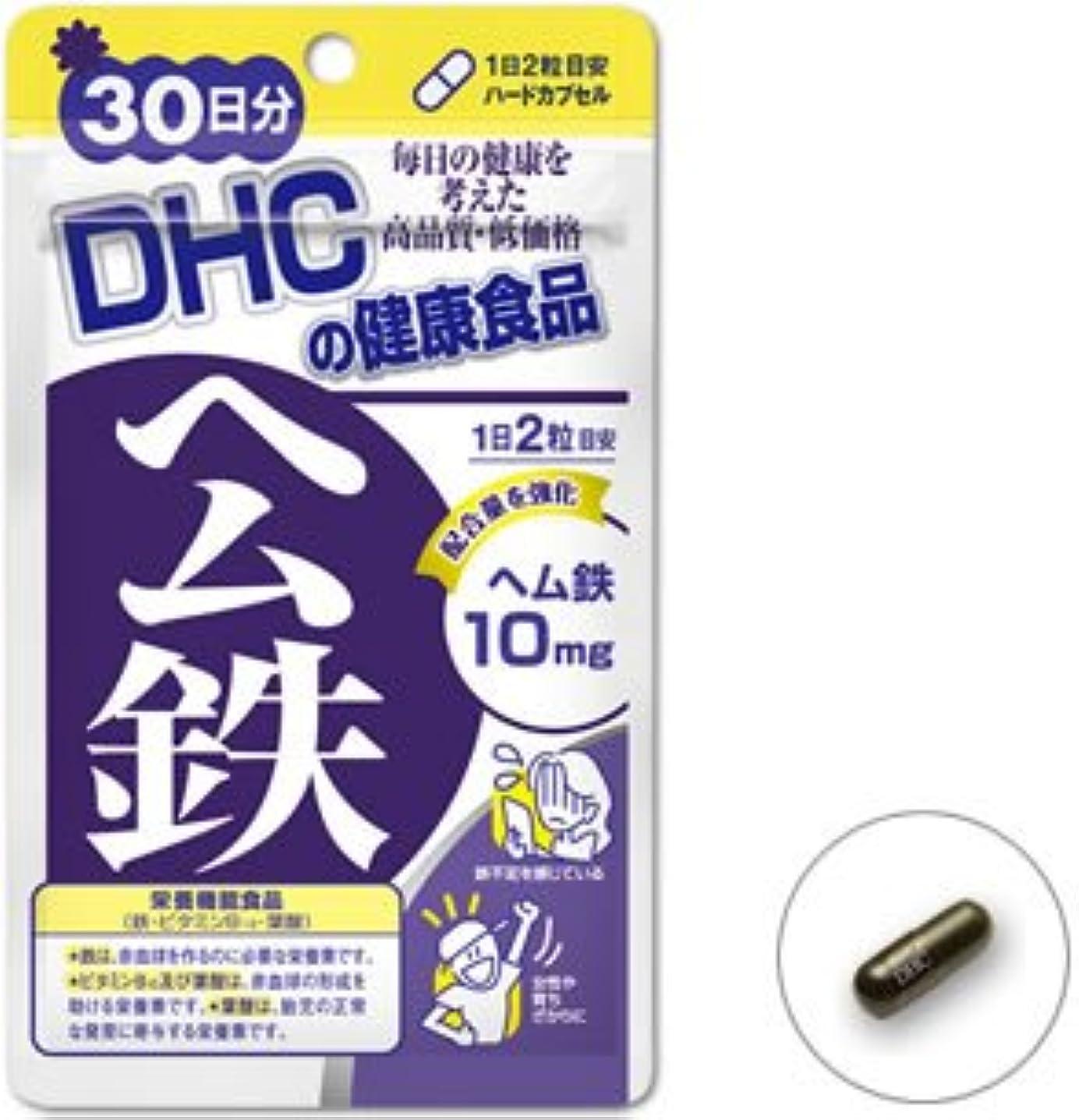 加速度冒険腹ヘム鉄 30日分【栄養機能食品(鉄?ビタミンB12?葉酸)】