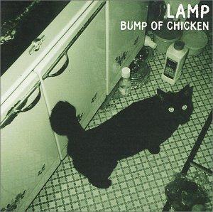 「ガラスのブルース」BUMP OF CHICKEN本人が歌う別Verの歌詞があるってホント!?の画像