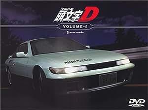 頭文字[イニシャル]D VOLUME-5 [DVD]