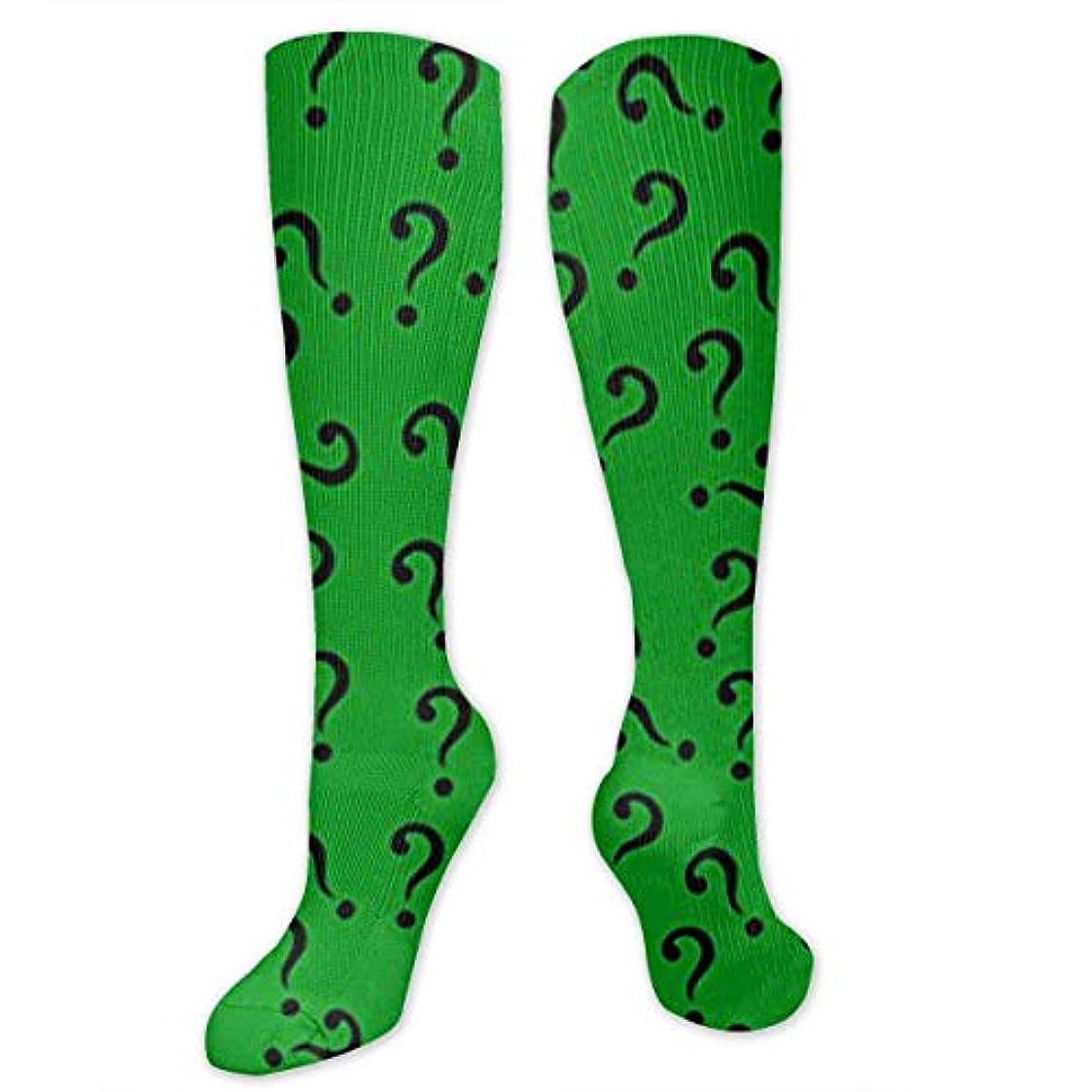 ひらめき競うピット靴下,ストッキング,野生のジョーカー,実際,秋の本質,冬必須,サマーウェア&RBXAA Question Mark in Green Socks Women's Winter Cotton Long Tube Socks...