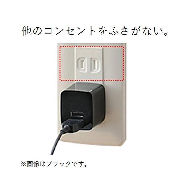 ELECOM スマートフォン タブレット用AC...の紹介画像2